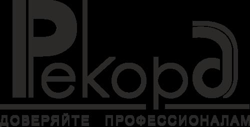 ООО Рекорд