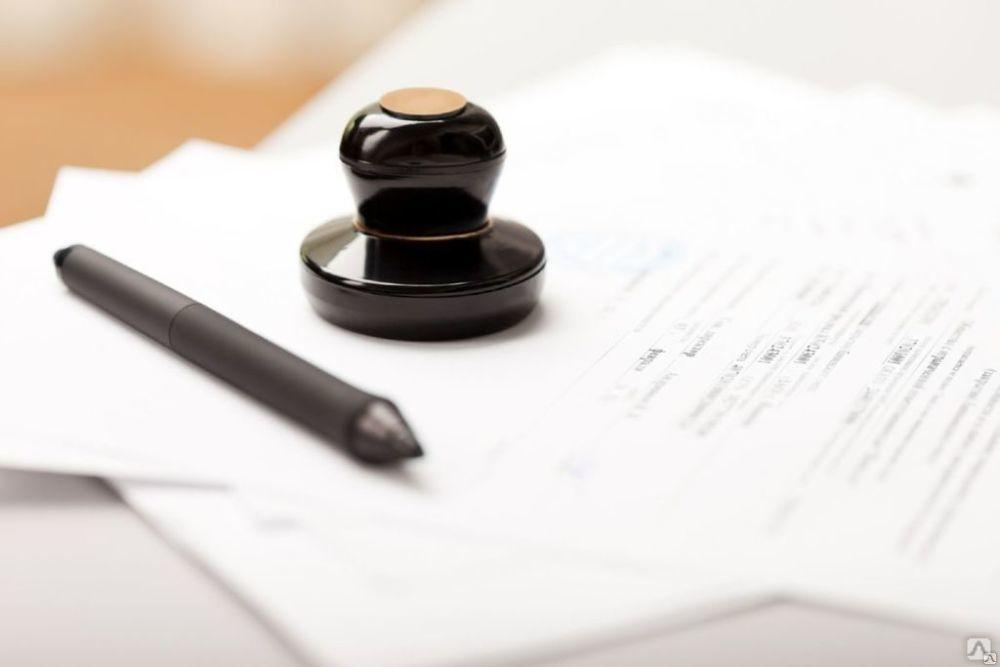 Регистрация ооо в санкт петербурге стоимость переход на упрощенку ип при регистрации